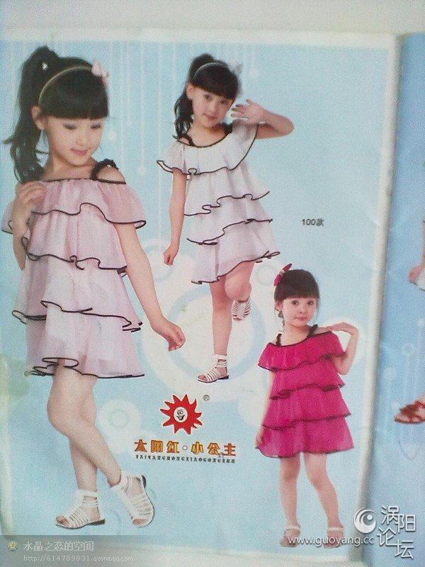 女童 雪纺吊带连衣裙 蛋糕裙 高清图片