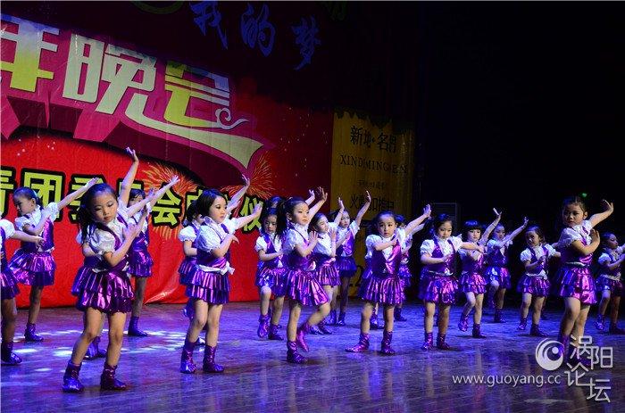 中国梦·我的梦2016迎新颁奖晚会